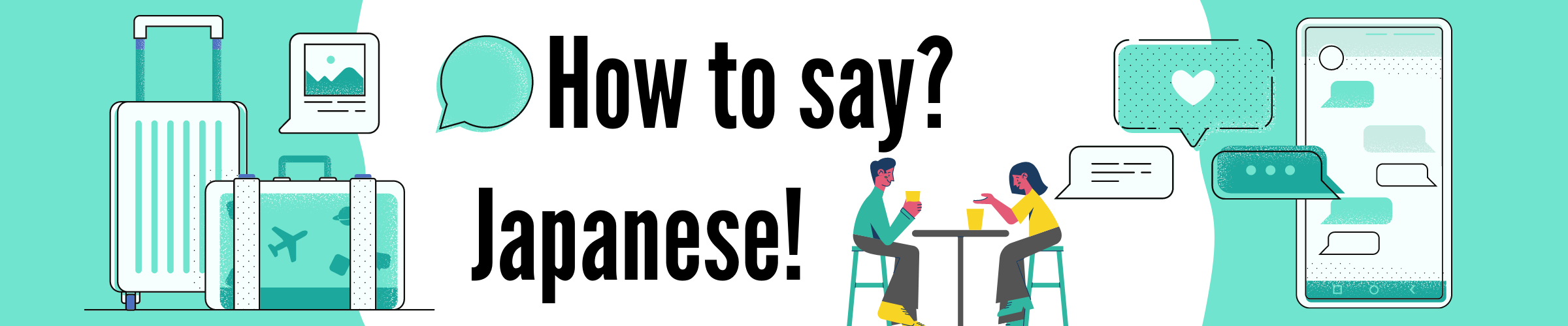 How to say?  Japanese!